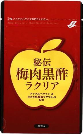 梅肉黒酢ラクリア
